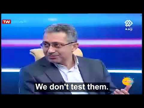 Iranian Regime's Deputy Health Minister - Coronavirus in Iran