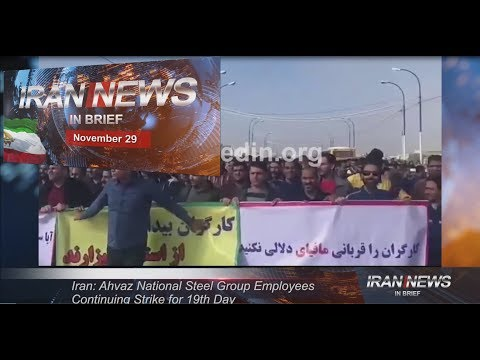 Iran news in brief, November 29, 2018