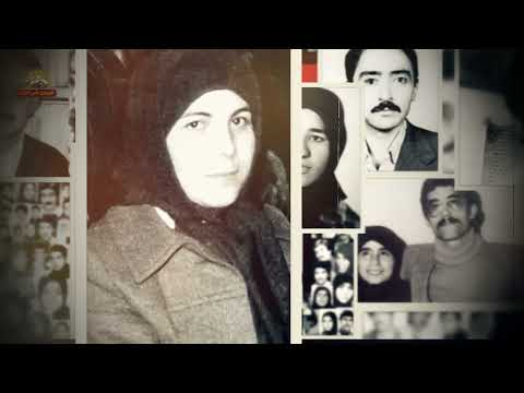 Iran: A Fatwa Which Took the Life of 30,000 Political Prisoners in 1988 Massacre