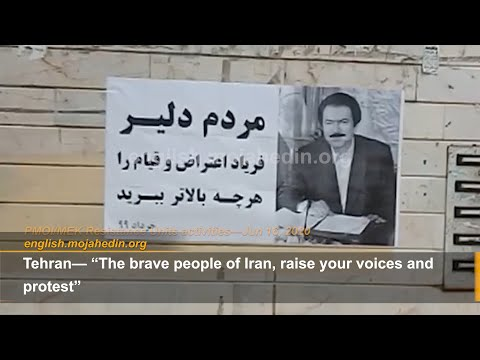 """""""Raise your voice and protest in Iran everywhere you can"""" : MEK Resistance Units"""