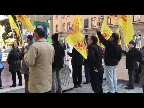تظاهرات ایرانیان آزاده در استکهلم سوئد در برابر دادگاه دژخیم حمید نوری-۲۳شهریور