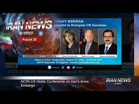 Iran news in brief, August 20, 2020