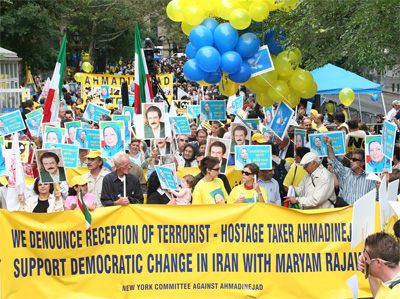 Largest rally in protest to Ahmadinejad's presence in UN