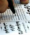 Iran closes newspaper and bans women's publication