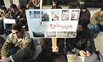 Iran: Students protest