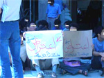 Iran: Isfahan University students protest