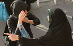 """Iran: Creating """"Special Police Station"""" to suppress women"""