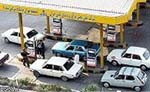 Oil-rich Iran hikes petrol prices by 25 percent
