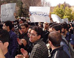 Iran: Students hold widespread anti-government demonstration in Shiraz University