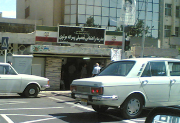 Iran: Nationwide election boycott (Tehran, 12:00 a.m.)