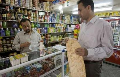 Iran: Friday prayer leaders warn of inflation, high prices