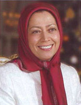 Decisive vote of the British Houses of Parliament to deproscribe the PMOI (MEK)