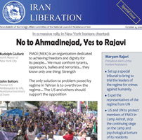 Iran Liberation Special issue – New York Rally