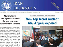 Iran Liberation- Special issue-  details on a major top-secret and strategic nuclear site in Qazvin