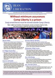 Without minimum assurances Camp Liberty is a prison