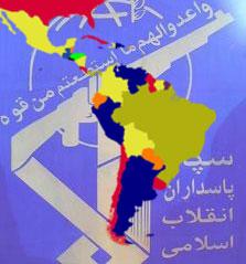 Exposed:  Iran – Quds Force in Latin America