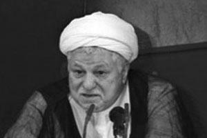 Rafsanjani's admissions: