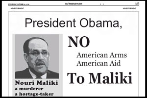Iraq's Maliki branded murderer in full page Washington Post ad