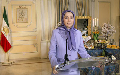 Maryam Rajavi's message to UK Parliament Nowrouz celebration