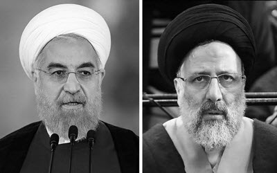 """Any Distinction Between """"Extremists"""" And """"Moderates"""" in Iran's Political Establishment Is False"""