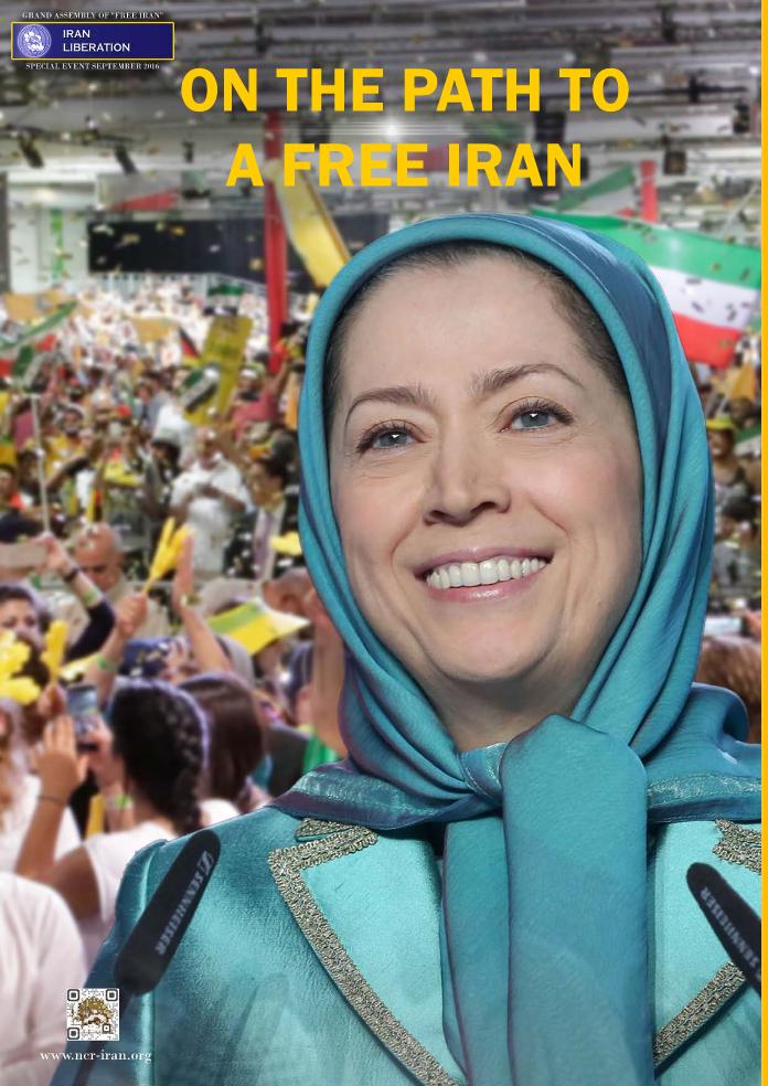 On the Path to a Free Iran – Free Iran Gathering 2016
