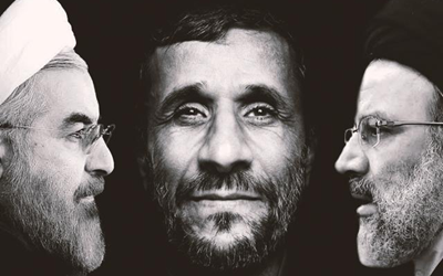 Iran Regime's Sham Presidential Elections and 12 Crisis