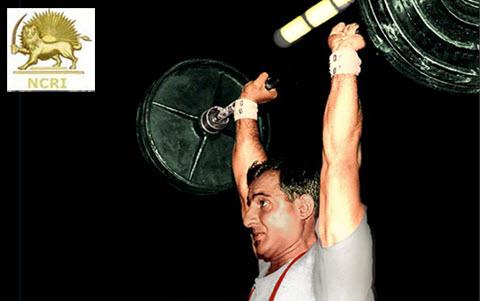 Iran: Demise of Iranian Renowned Champion