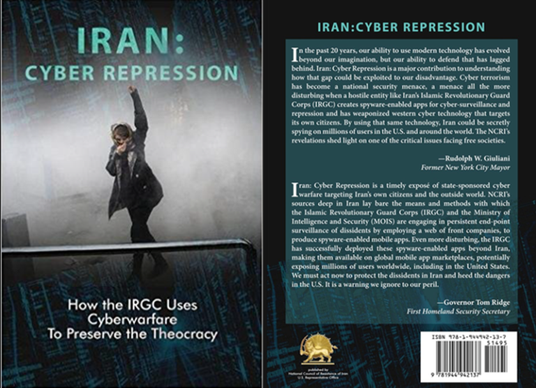 Iran: Cyber Repression: How the IRGC Uses Cyberwarfare to Preserve the Theocracy