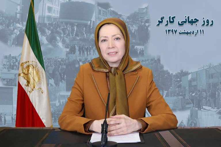 Maryam Rajavi's Message on the International Workers Day