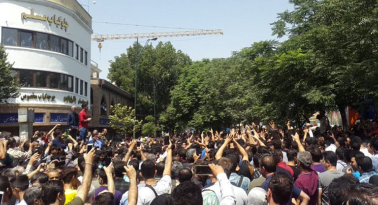 Iran Regime Acknowledges Its Critical Condition