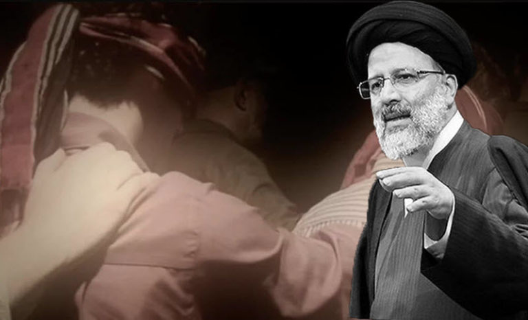 Iran 1988 Massacre Death Commissions