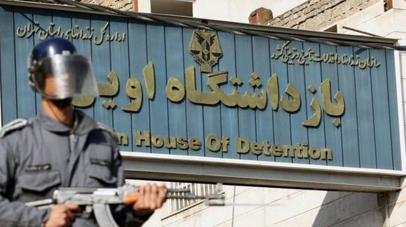 Iran: The Names of 28 Political Prisoners Arrested in 2018