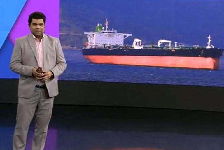 Iran Regime's State TV Blasted Over Report on Secret Oil Sales