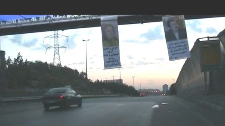 IRAN: Hanging Banners of Iranian Resistance's Leadership in Different Districts of Tehran Sparks Regime's Fury