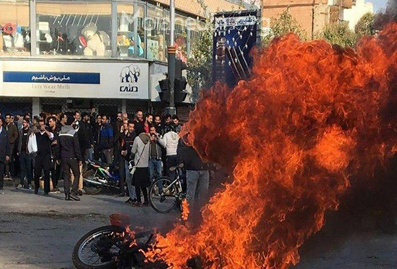 Iran: Tenth day of Iran Uprising