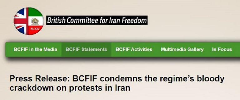 UK Lawmakers Condemn Iran Regime for 'Bloody Crackdown' on Protests
