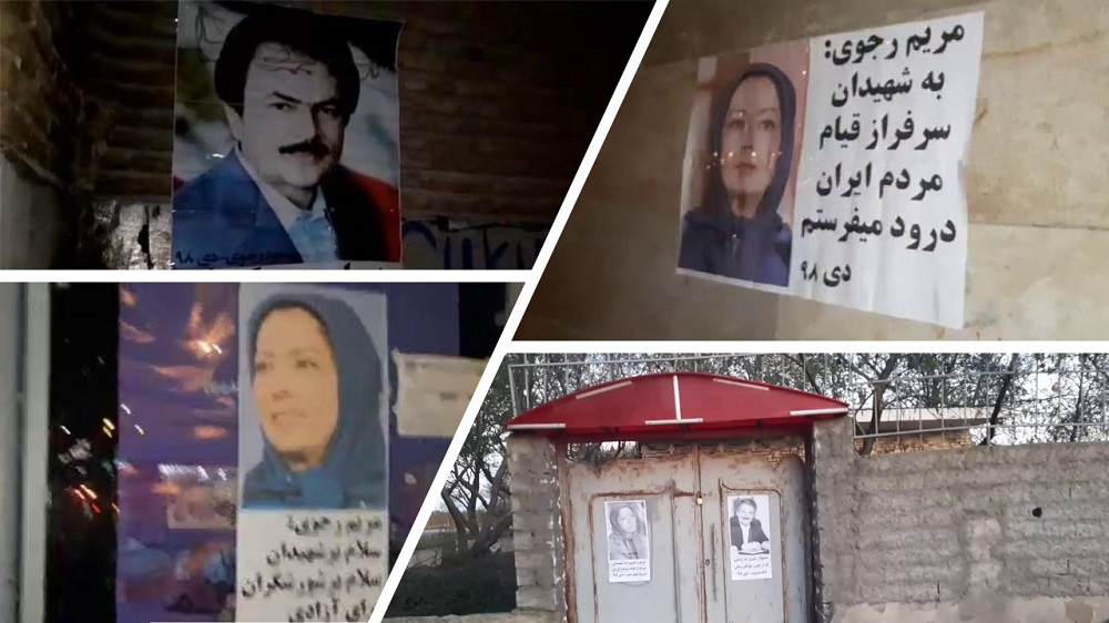 Iran: Messages and Pictures of Resistance's Leaders in Tehran, Other Cities on 40th Day Memorial of Martyrs