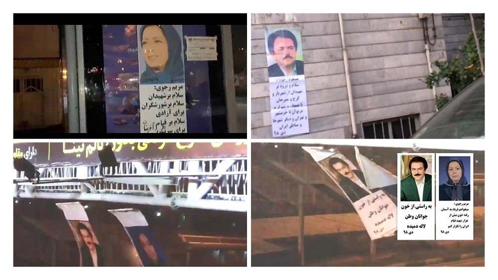Iran: Messages and Pictures of Resistance's Leadership in Different Cities