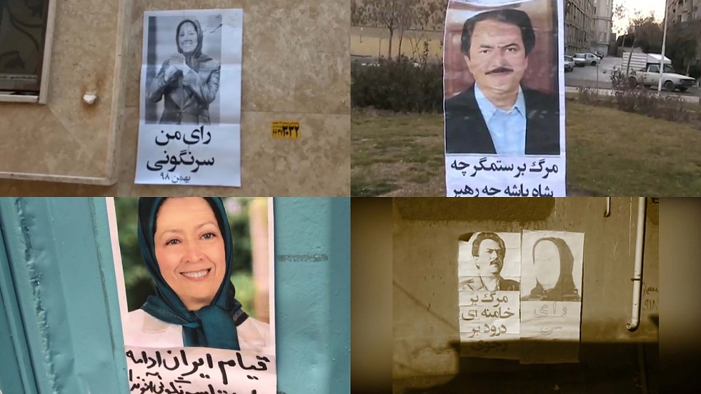 Iran: Posting Messages, Pictures of Resistances Leadership as Sham Parliamentary Elections Draws Closer