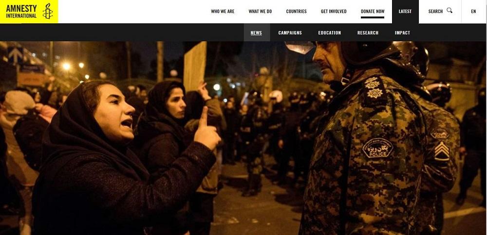 Amnesty International: Iran Regime's Forces Shot Protesters Over Downing of Ukrainian Airliner