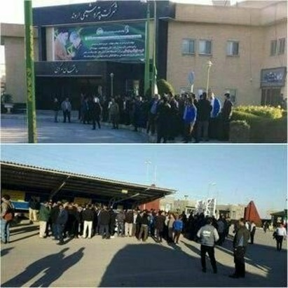 Khuzestan, Mahshahr Port February 2, 2020: Arvand petrochemical workers protes