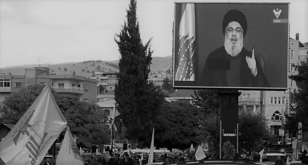 UK Proscribes Lebanese Hezbollah