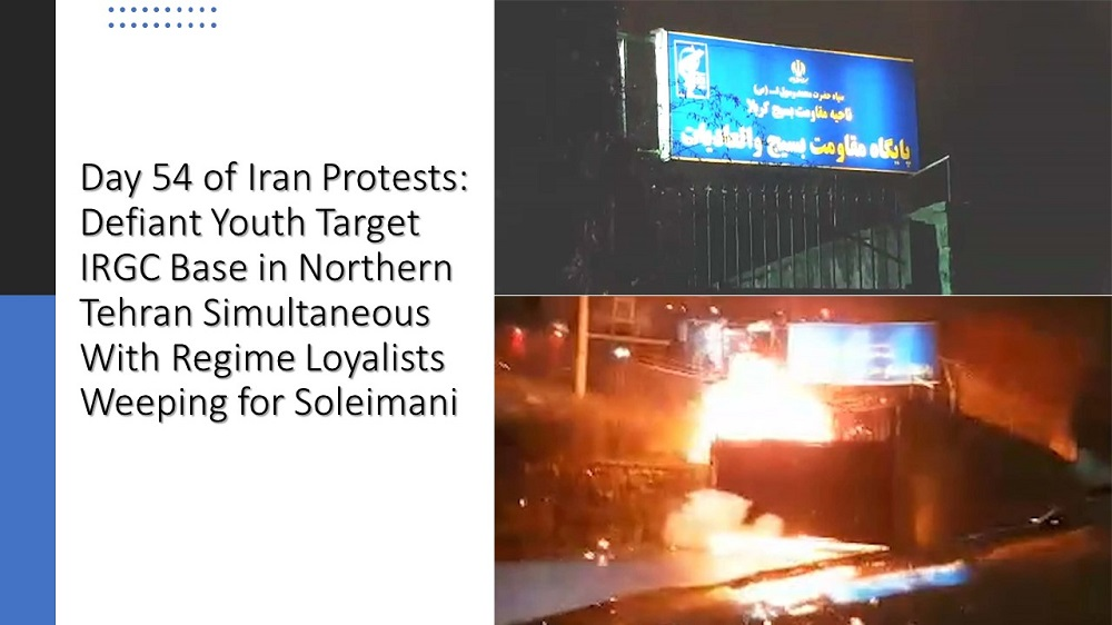 Day 54 of Iran Protests: Defiant Youth Target IRGC Base in Northern Tehran Simultaneous With Regime Loyalists Weeping for Soleimani