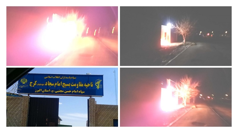 Iran: Defiant Youth Target IRGC Base in Karaj Simultaneous With Regime Judiciary Chief Visit