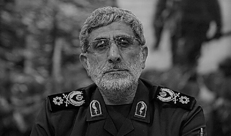 Qassem Soleimani's Successor, Esmail Ghaani, Is Among the Most Criminal Leaders of the IRGC and the Qods Force