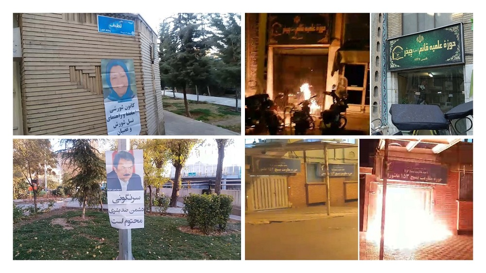 Iran - Resistance's Leadership Messages in Tehran: Khamenei, Rouhani Must Face Justice for Crime Against Humanity
