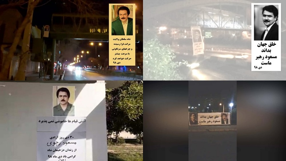 Iran: Posting Messages, Posters of Massoud Rajavi in Tehran, Other Cities