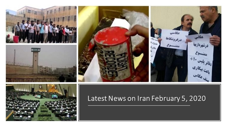 Latest News on Iran February 5, 2020