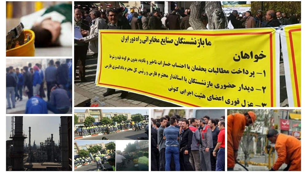 Iran: New Protests by Workers and Retirees