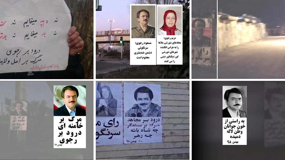 Resistance Units posted Messages, Pictures of Resistance's Leaders across Iran